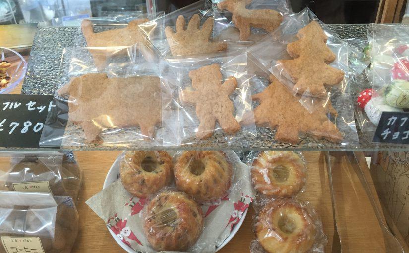 スウェーデン冬の定番ジンジャークッキー