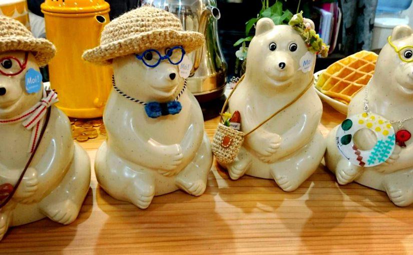 春夏バージョン 白クマの貯金箱