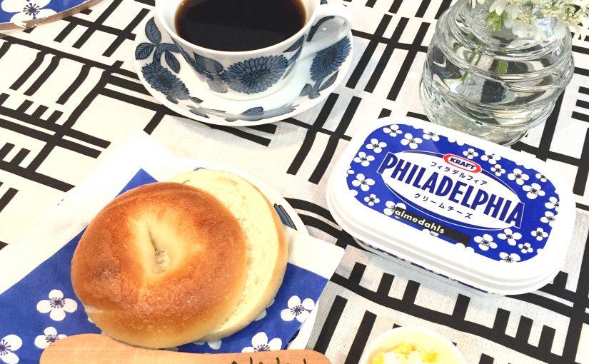 フィラデルフィアクリームチーズとalmedahlsがコラボ