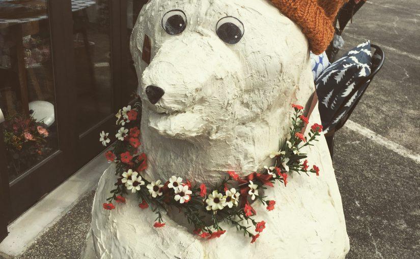 看板 白クマ 完成🐻