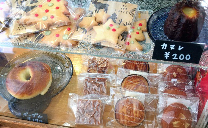 青友農産「I♡(アイラブ)」の焼菓子