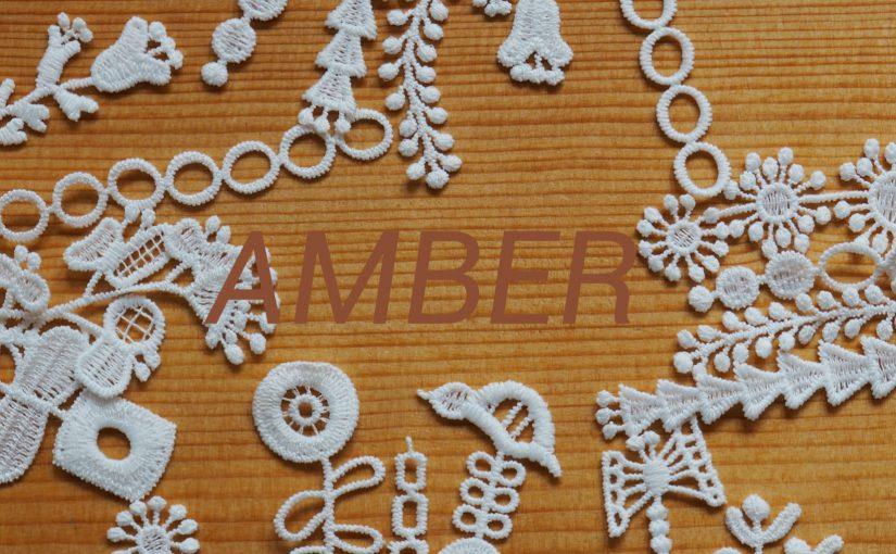 AMBERオリジナルデザインのレース